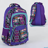 Рюкзак школьный С 36232, 2 отделения, 4 кармана, мягкая спинка