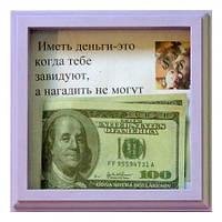 Рамка 2923 Иметь деньги