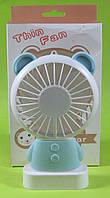 Мини-вентилятор аккумуляторный Damo Bear Fan (бирюзовый)