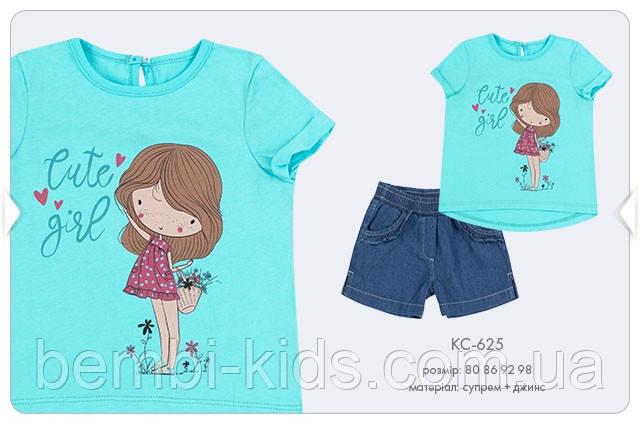 Летний костюм с джинсовыми шортами для девочки. КС625