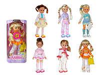 Интерактивная кукла «Алина» 5051
