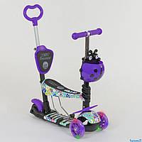 Самокат 5 в 1 трехколесный 68995 Best Scooter Божья коровка абстракция фиолетовый, фото 1