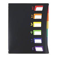 Разделители пластиковые от 1 до 6, ассорти, формат А4 VGR Я20582_SP-1731