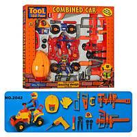 Детский набор инструментов 2042