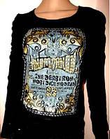 Кофта - блуза Гатта