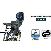 Велокресло детское Tilly T-841 синее
