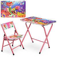 Детский столик складной A19-MERM Русалочка ***, фото 1