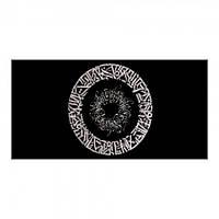 Чашка с принтом 65702 Каллиграфия #2 (черная)