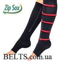 Zip Sox компрессионные гольфы, носки для фиксации лодыжек Зип Сокс