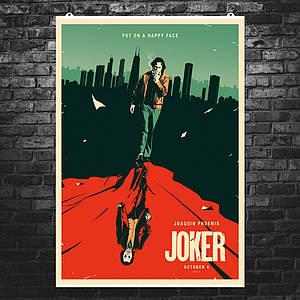 """Постер """"Артур Флек и Джокер в отражении"""". Joker, Хоакин Феникс. Размер 60x43см (A2). Глянцевая бумага"""