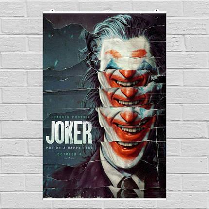 """Постер """"Джокер из обрывков афиш"""". Joker, Хоакин Феникс. Размер 60x40см (A2). Глянцевая бумага, фото 2"""