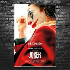 """Постер """"Джокер"""", постер фильма. Joker, Хоакин Феникс. Размер 60x40см (A2). Глянцевая бумага"""