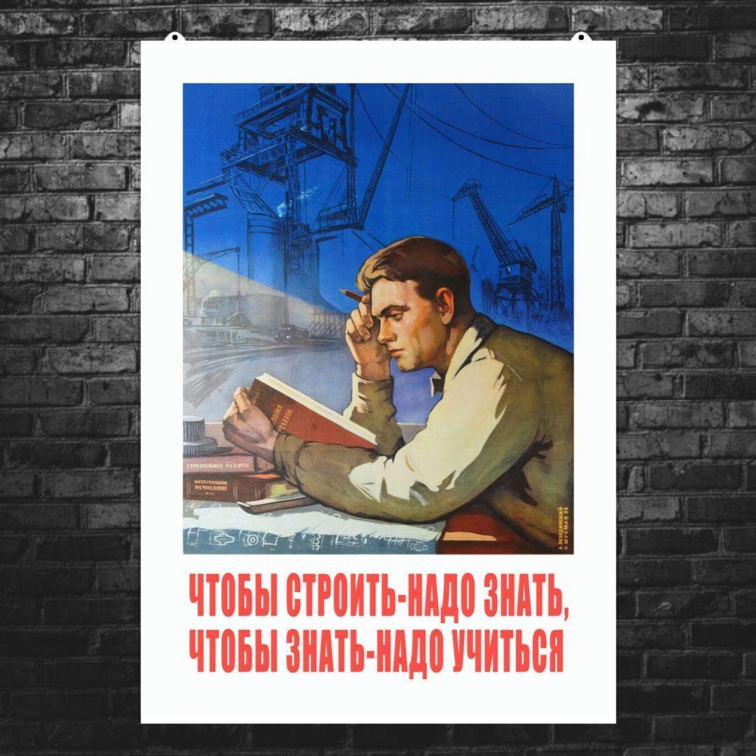 магазин постеров и плакатов в челябинске днем рождения
