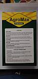 AGROMAX - Удобрение в саше (АгроМакс) - ОРИГИНАЛ !!!, фото 3
