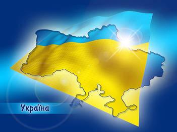 Носки детские, подростковые Украина
