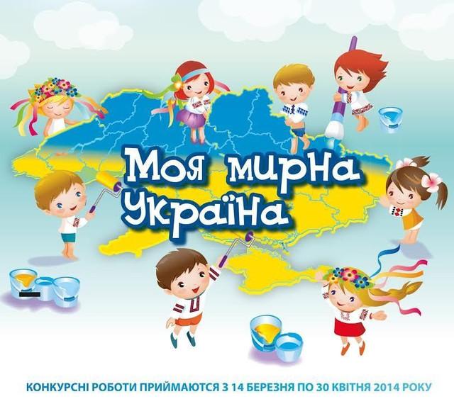 Носки детские Украина.