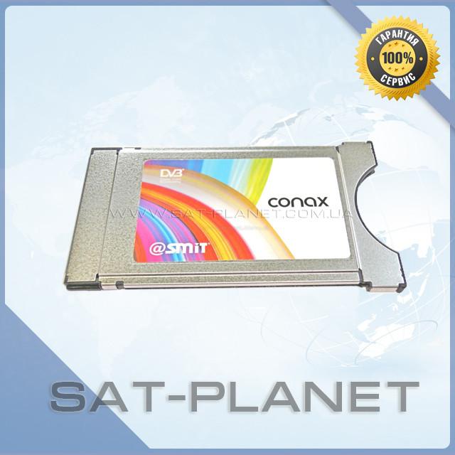 Conax SMIT CAM SW2.9.2 m2 (multi language) - Sat-Planet в Киеве