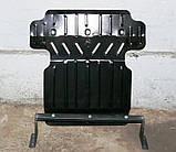 Захист картера двигуна, кпп і ркпп Dodge Nitro 2007-, фото 5
