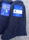 Носки мужские Осенние полушерстяные  джинс Топ-Тап  г. Житомир 31 размер НМД-05374, фото 3