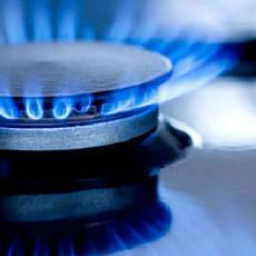 Газообразное топливо