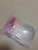 Пакеты полипропиленовые с липкой лентой. 6х4см в закрытом виде