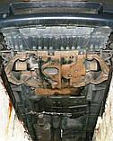 Захист картера двигуна, кпп і ркпп Dodge Nitro 2007-, фото 3