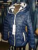 Куртка женская демисезонная темно-синяя