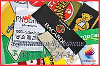 Жаккардовые этикетки, тканевые шевроны (от 50 шт., только при заказе спецодежды)