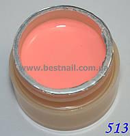Гель-краска CANNI 5мл №513  нежно-розовая