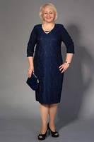 Гипюровое платье женское больших размеров