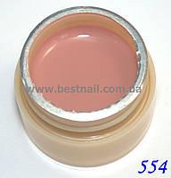 Гель-краска CANNI 5мл №554  розовое какао, фото 1