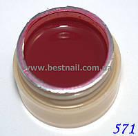 Гель-краска CANNI 5мл №571 темно-вишневая