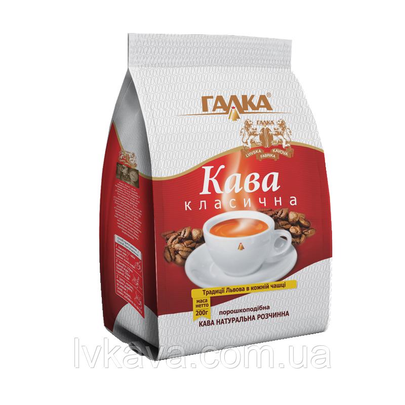 Кофе растворимый Галка , 150  гр