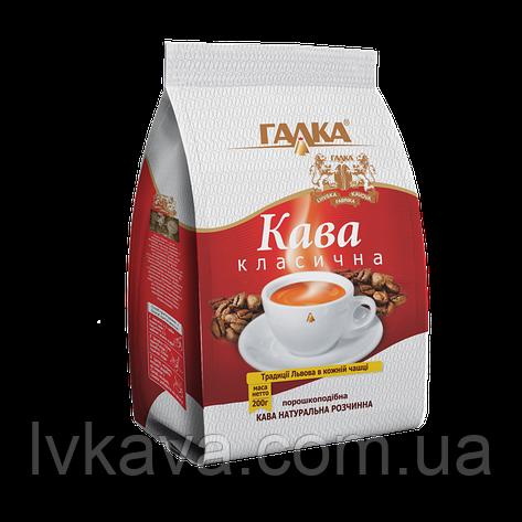 Кава розчинна Галка , 150 гр, фото 2