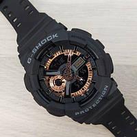Часы Casio G-Shock GA-110 Black-Cuprum SKL39-226045