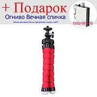 Мини-штатив для фотоаппарата и камеры GoPro  Красный