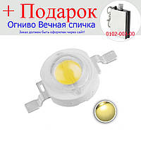 Светодиод для фонарика 3 вата