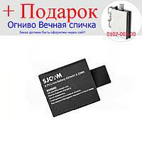 Аккумулятор  SJCAM для видеокамер sj 4000, 5000, 6000, 7000