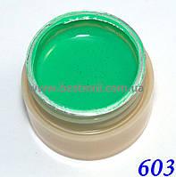 Гель-краска CANNI 5мл №603 зеленая мята, фото 1