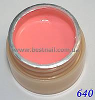 Гель-краска CANNI 5мл №640 нежно-розовая, фото 1