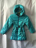Куртка ветровка на девочку 6-10 лет Бирюзовая