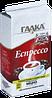 Кофе молотый Галка Еспрессо, 225 г