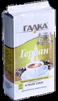 Кофе молотый Галка Гердан, 240 гр