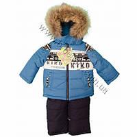 Мальчуковый костюм зима Кико 1.5-6 лет