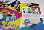 Арт-шпаргалка: як розуміти мистецтво #op_pop_art, фото 2