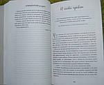 Куриный бульон для души: 101 история о любви, фото 3