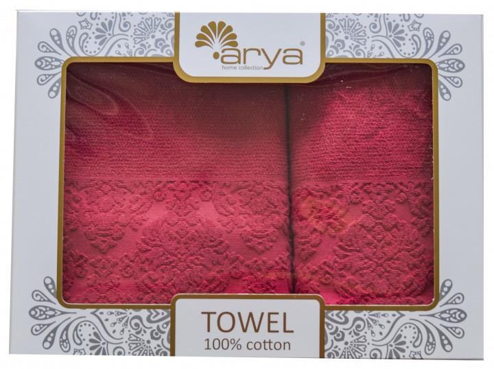 Набор полотенец для лица и тела Arya Galia 50*90 см + 70*140 см махровые жаккардовые банные в коробке