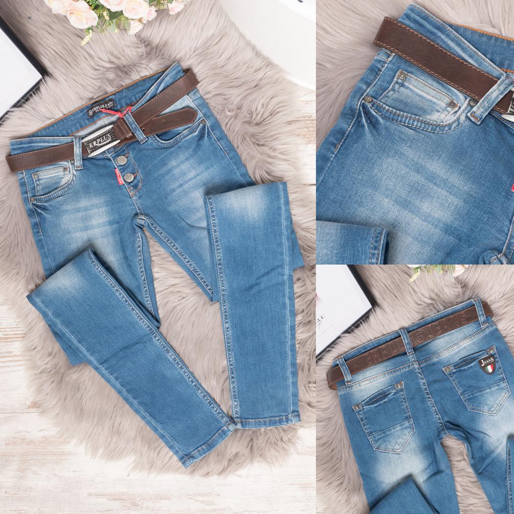 0752-283 Erplus джинсы женские синие весенние стрейчевые (26-30, 5 ед.)