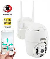 Поворотная уличная IP камера видеонаблюдения N3 WiFi 2 mp 360 (6913)