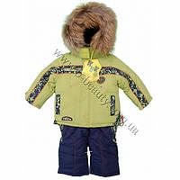 Мальчиков на зиму костюм Кико 1.5-4 лет